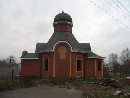 Храм-часовня в честь Смоленской иконы Божией Матери 5 ноября 2010